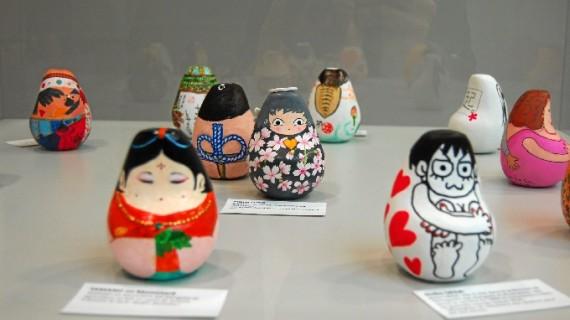 El arte japonés se expone en forma de Koboshi
