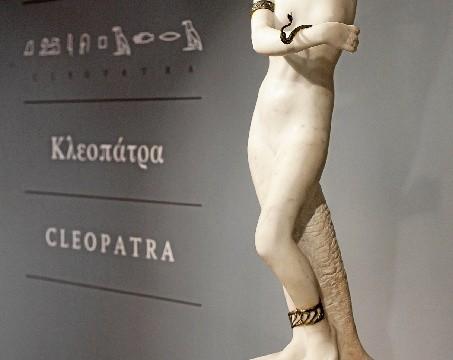 El Museo Pablo Gargallo acoge diez nuevas obras del escultor aragonés