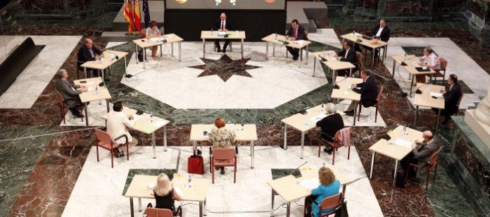 Aragón presenta su Estrategia de Residencias de Mayores para apoyar al sector
